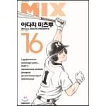 믹스 MIX 16
