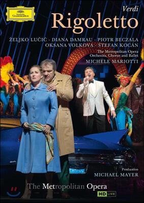 Piotr Beczala 베르디: 리골레토 (Verdi: Rigoletto)