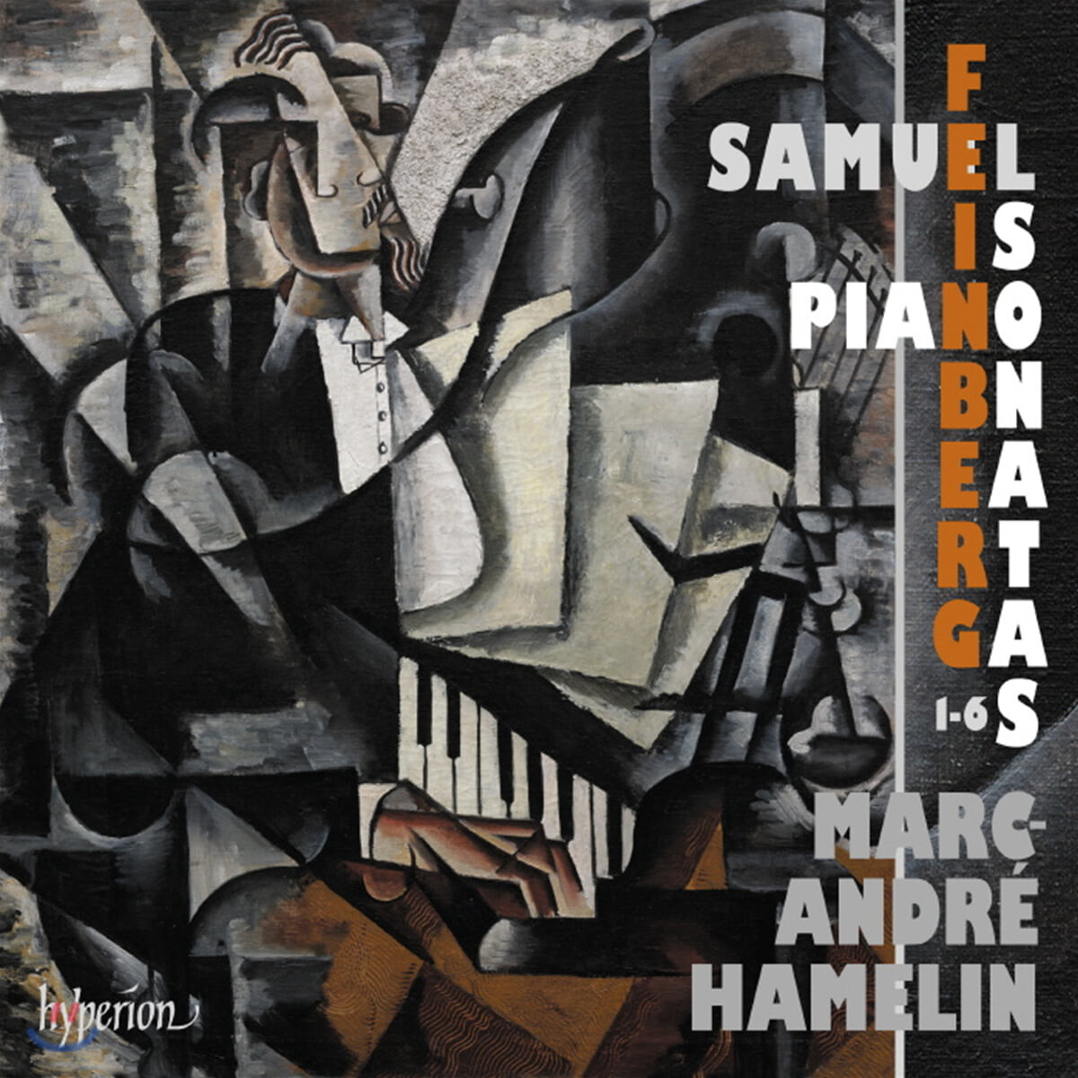 Marc-Andre Hamelin 사무일 페인베르그: 피아노 소나타 1-6번 (Samuil Feinberg: Piano Sonatas)
