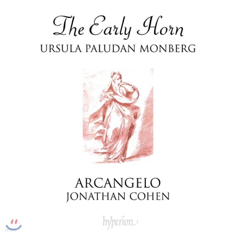 Ursula Paludan Monberg 초기 호른 협주곡 모음집 (The Early Horn)