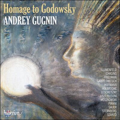 Andrey Gugnin 고도프스키에게 보내는 오마주 (Homage to Godowsky)