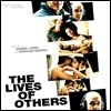The Lives Of Others (Ÿ���� ��) OST