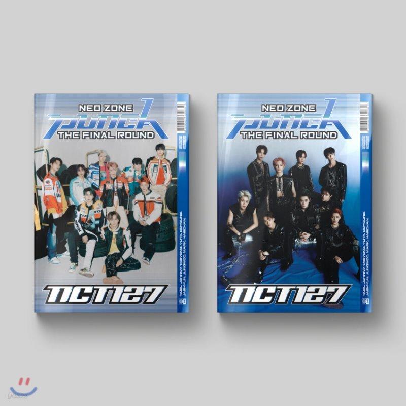 엔시티 127 (NCT 127) 정규 2집 리패키지 - NCT #127 Neo Zone: The Final Round [커버 2종 중 랜덤 1종 발송]