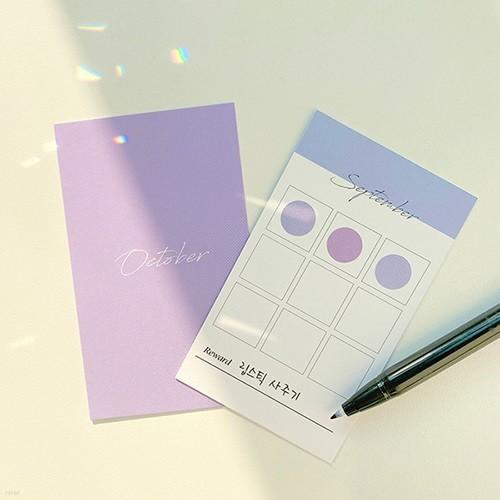우리의 사계 칭찬 쿠폰 목표 달력 카드 세트
