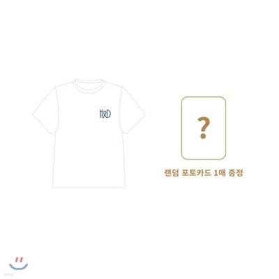 H&D (한결,도현) SOULMATE 티셔츠 [M]