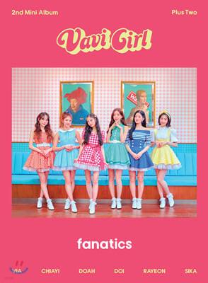 파나틱스 (Fanatics) - 미니앨범 2집 : PLUS TWO