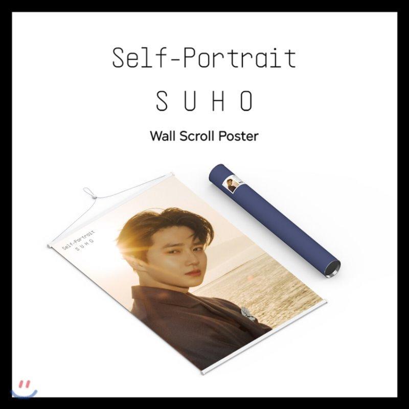 수호 (SUHO) - 월 스크롤 포스터