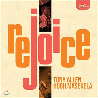 Tony Allen & Hugh Masekela (토니 앨런 & 휴 마세켈라) - Rejoice