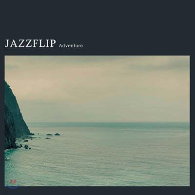재즈플립 (Jazzflip) - Adventure