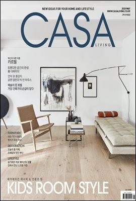 월간 CASA LIVING 2020년 5월호