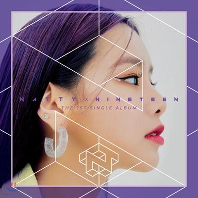 나띠 (Natty) - Nineteen [스마트 뮤직 앨범(키트앨범)]