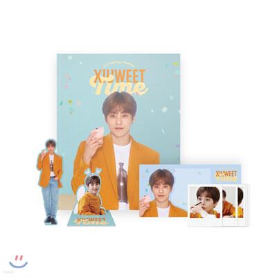 시우민 : XIUMIN Fan Meeting [XIUWEET TIME] - PHOTO STORY BOOK