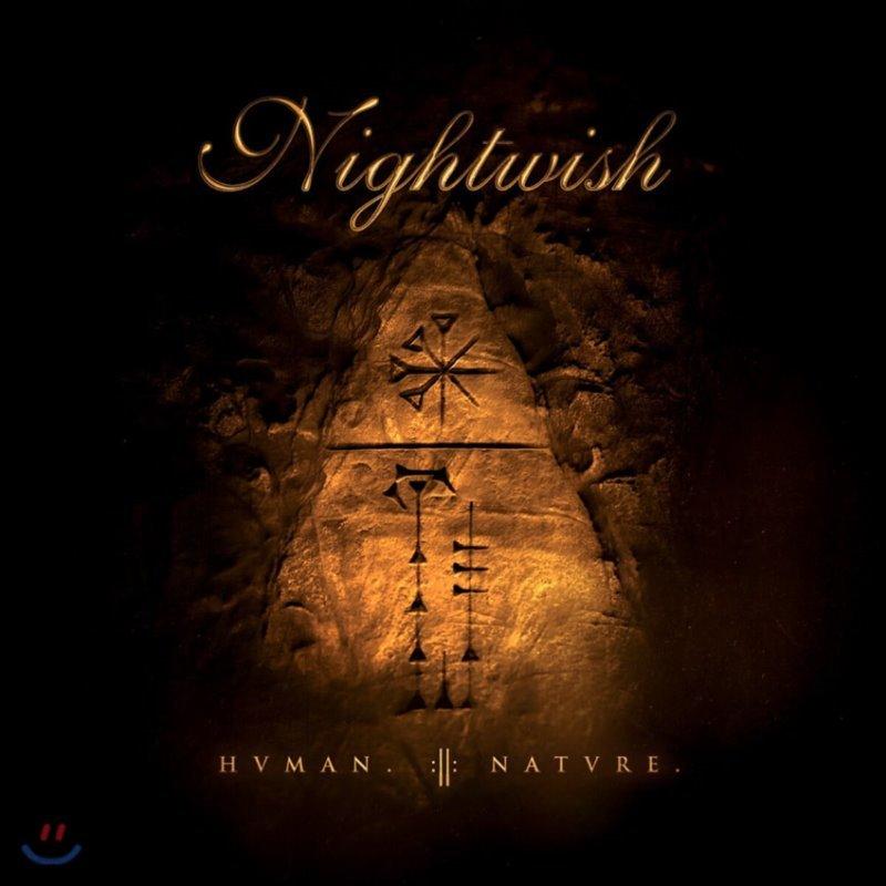 Nightwish (나이트위시) - Human. :II: Nature.