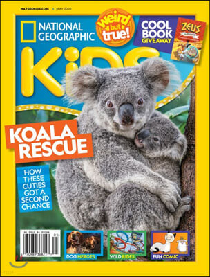 National Geographic Kids (월간) : 2020년 05월