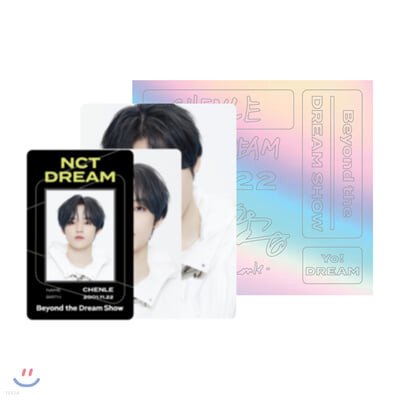 [CHENLE] NCT DREAM Beyond LIVE Beyond the Dream Show ID카드+응원봉데코스티커SET