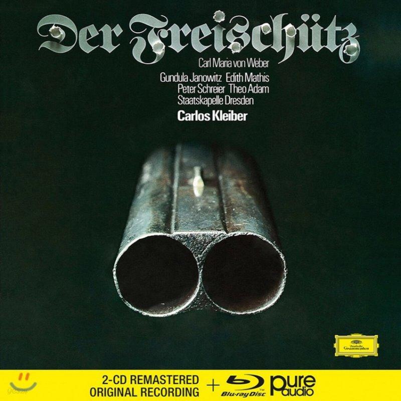 Carlos Kleiber 베버: 마탄의 사수 (Weber: Der Freischutz)
