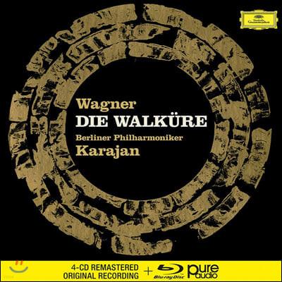 Herbert von Karajan 바그너: 발퀴레 (Wagner: Die Walkure)