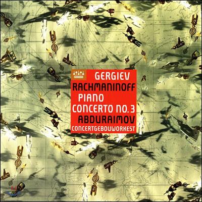 Valery Gergiev / Behzod Abduraimov 라흐마니노프: 피아노 협주곡 3번 (Rachmaninov: Piano Concerto Op. 30) [LP]