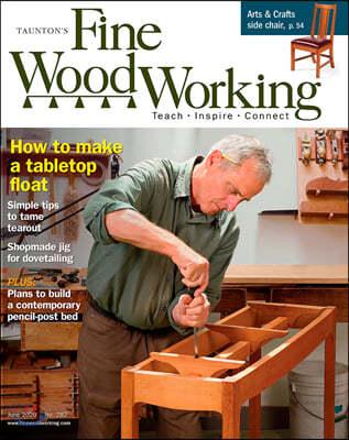 Fine WoodWorking (격월간) : 2020년 06월