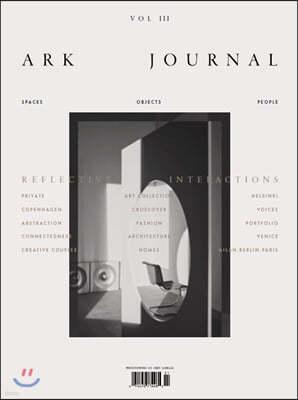 ARK Journal (반간지) : 2020년 No.3