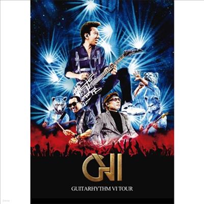 Hotei Tomoyasu (호테이 토모야스) - Guitarhythm VI Tour (2Blu-ray+2CD) (초회생산한정반)(Blu-ray)(2020)