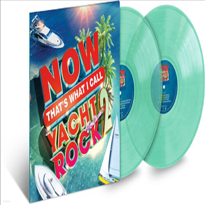 Various Artists - Now Yacht Rock 2 (Colored 2LP)