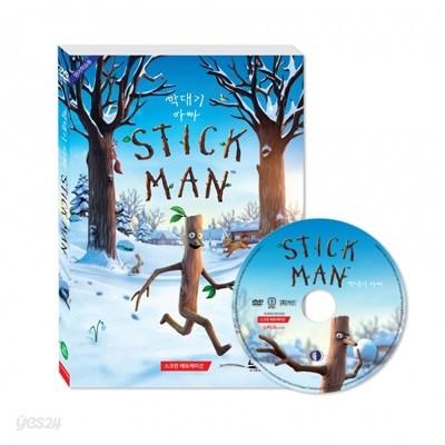 DVD 막대기 아빠 STICK MAN