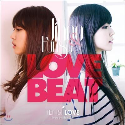 텐시 러브 (Tensi-Love) - Love Beat