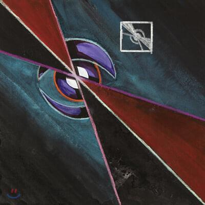 오스노마 (Os Noma) - Openness Sphere