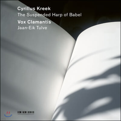Jaan-Eik Tulve / Vox Clamantis 키릴러스 크릭: 12개의 합창음악 (Cyrillus Kreek: The Suspended Harp of Babel)