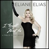 Elaine Elias - I Thought About You: A Tribute to Chet Baker