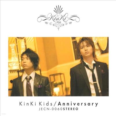 Kinki Kids (킨키키즈) - Anniversary