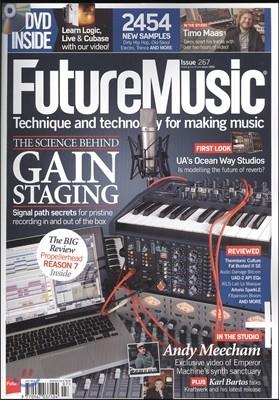 [과월호] Future Music (월간) : 2013년 7월 (with CD-ROM)