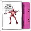 Lady GaGa - Chromatica (Feat. BLACKPINK) (Pink)(Cassette Tape)