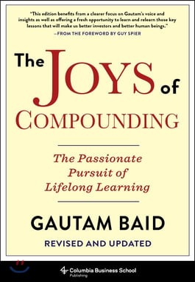 Joys of Compounding