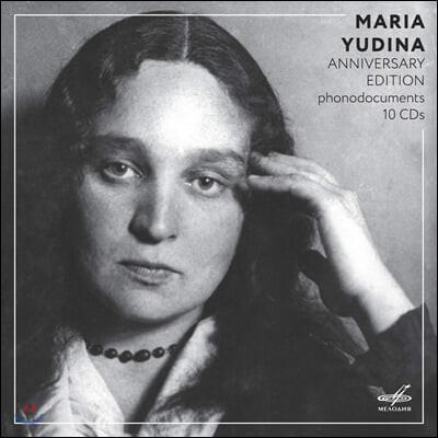 마리아 유디나 멜로디아 레이블 녹음집 (Maria Yudina - Anniversary Edition)