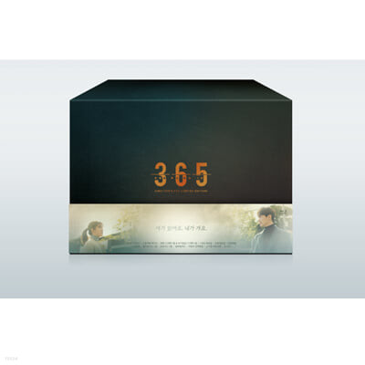 365운명을 거스르는 1년 : MBC (12Disc, 한정 감독판) : 블루레이