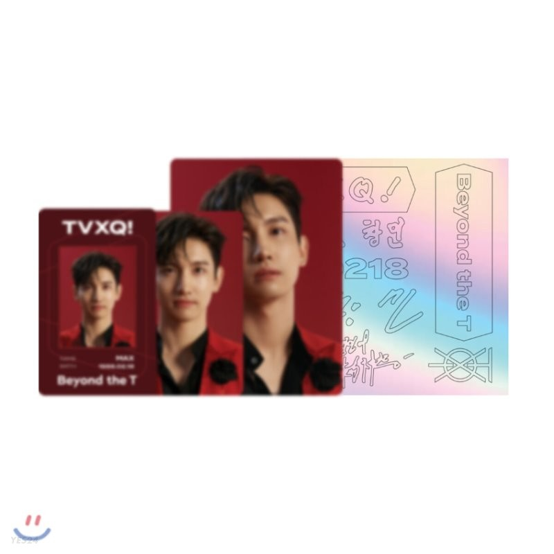 [MAX] TVXQ! Beyond LIVE Beyond the T ID카드+응원봉데코스티커SET
