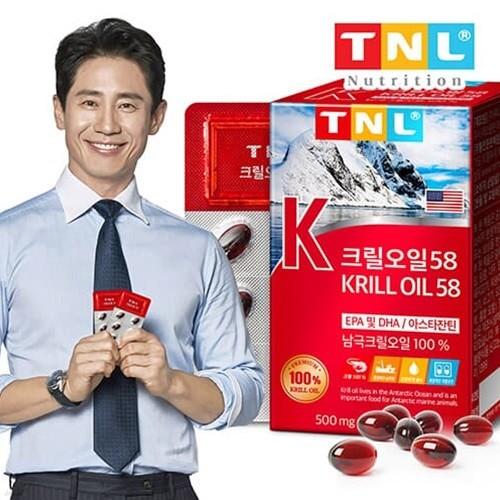 TNL뉴트리션 남극 크릴오일58 1박스 (1개월분)
