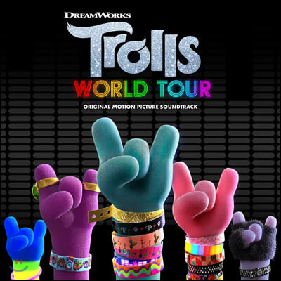 트롤: 월드 투어 영화음악 (Trolls World Tour Original Motion Picture Soundtrack) [2LP]