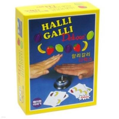 HALLI GALLI Deluxe (할리갈리 더럭스)