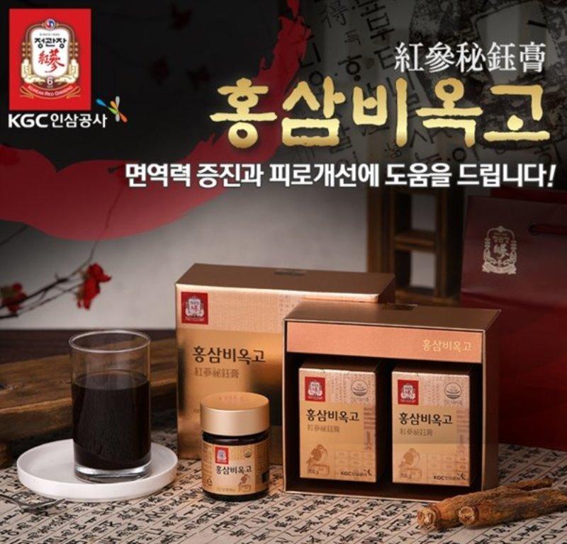 [KGC인삼공사] 정관장 홍삼비옥고 100g x 2병