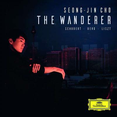 방랑자 - 슈베르트, 베르크 & 리스트 (The Wanderer - Schubert, Berg & Liszt) (180g)(2LP) - 조성진 (Seong-Jin Cho)
