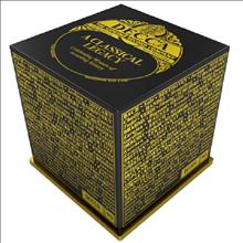 데카 90주년 기념 한정반 (Decca the Supreme Record Company - A Classical Legacy) (55CD Boxset) - 여러 아티스트