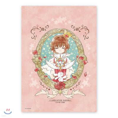카드캡터 체리 패브릭 포스터 대형-체리