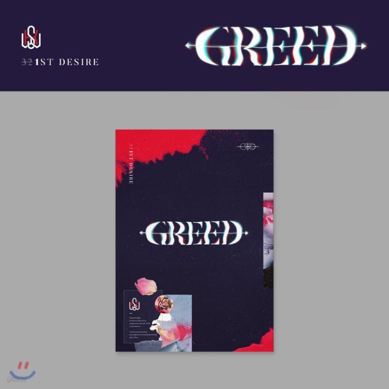 김우석 - 1ST DESIRE [GREED] [K ver.]