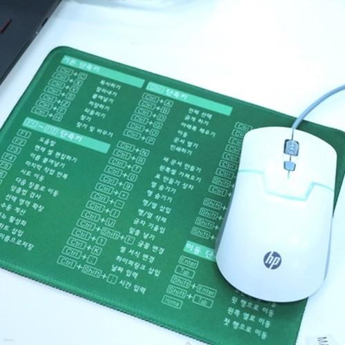 엑셀 단축키 마우스패드 [사무실필수템 신입사원 감동 취직 취업 선물 Excel 액셀 잘하는법]