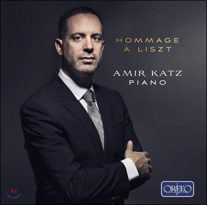 Amir Katz 리스트: 파가니니 대연습곡, 초절기교 연습곡, 세 개의 연주회용 연습곡 외 (Hommage a Liszt)