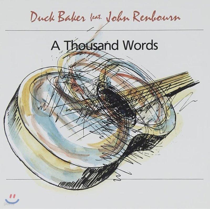 Duck Baker, John Renbourn (덕 베이커, 존 렌번) - A Thousand Words