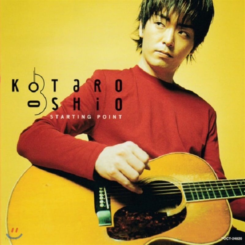 Kotaro Oshio (코타로 오시오) - Starting Point